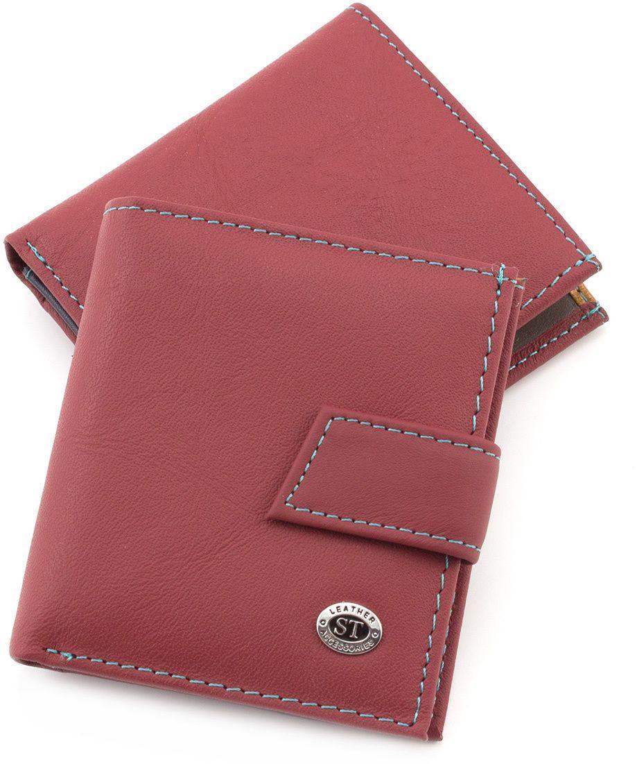 33035c2d9b71 Компактный женский кожаный кошелек ST Leather (17477) купить в Киеве ...