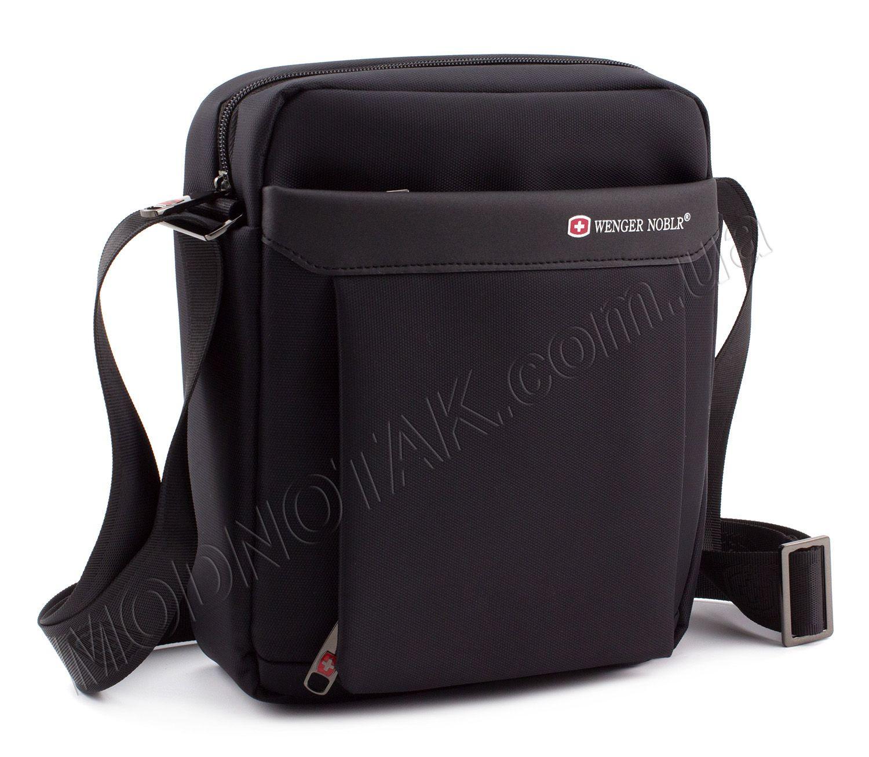 6eea72dfe3f1 Купить недорого текстильную сумку SWISSGEAR: мужские фирменные сумки ...