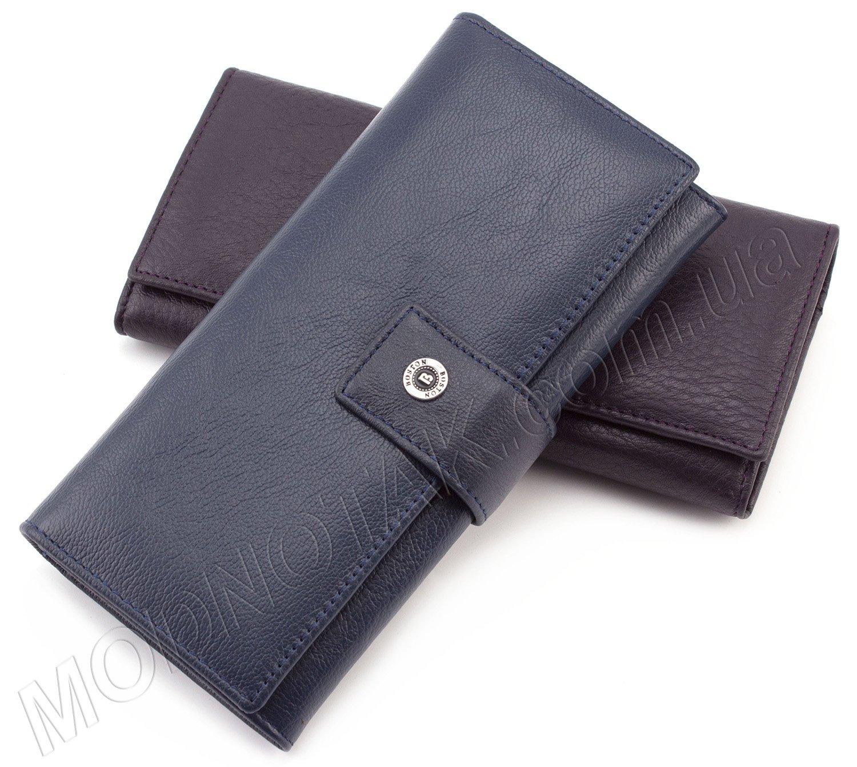 0d10b28636cc Женский синий кошелек на кнопке BOSTON: купить кожаный кошелек ...